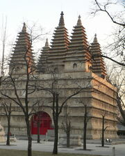RealWorld Diamond Throne Pagoda.jpg