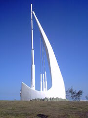 RealWorld James Cook Monument.jpg
