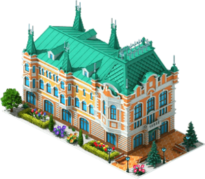 Nizhny Novgorod Labor Palace.png