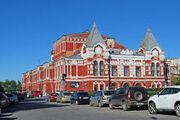 RealWorld Samara Theater of Drama.jpg
