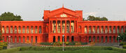 RealWorld Karnataka High Court.jpg