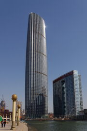 RealWorld Tianjin World Financial Center.jpg