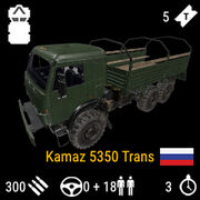 Kamaz 5350 Trans Infocard.jpg