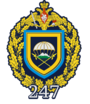247 Gv DShP Division Image.png