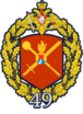49 OA Division Image.png