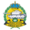 60th Prince Assur Armored Brigade Division Image.png