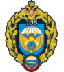 108 Gv DShP Division Image.png