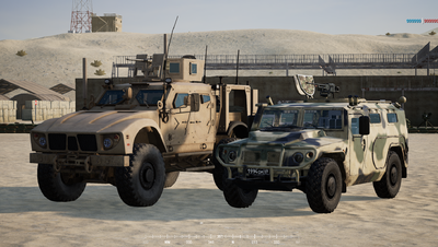 M-ATV and TIGR.png