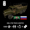 Vehicle ural 375d truck logistics quickinfo.png