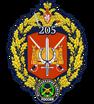 205 OMSBr Division Image.png