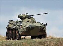 BTR-82A APC.jpg