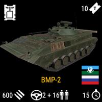 Vicinfosheet-BMP-2.png