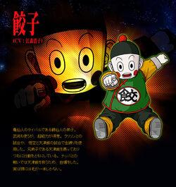 Chaozu Budokai Tenkaichi 3.jpg