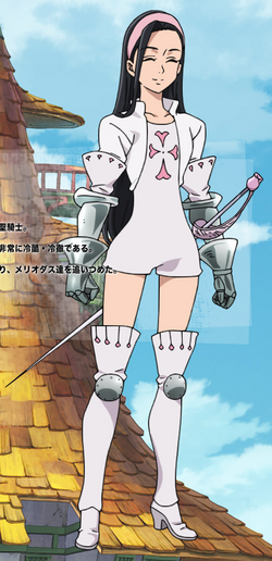 Guila full view anime.png