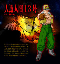 Android 13.jpg