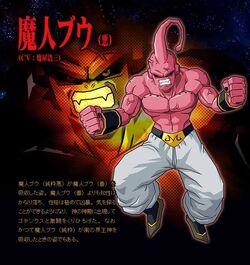 Super Buu Tenkaichi 3.jpg