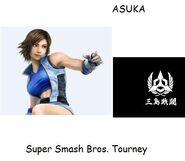Asuka's Dossier