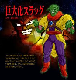 Lord Slug Budokai Tenkaichi 3.jpg