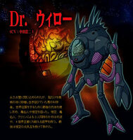 Dr Wheelo Budokai Tenkaichi 3.jpg