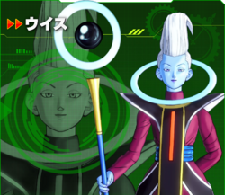 Whis XV2 Character Scan.png