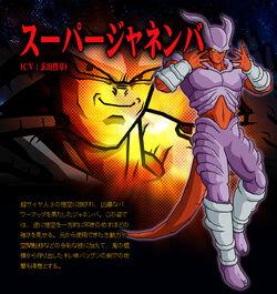 Super Janemba Tenkaichi 3.jpg