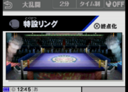 SSB4-Boxing Ring Select Screen 002