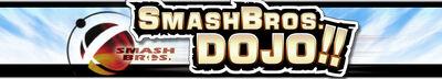 Smash Bros. DOJO!!'s old logo.