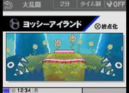 SSB4-Yoshi's Island Select Screen 002