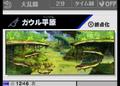 SSB4-Gaur Plain Select Screen 002