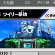 SSB4-Wily Castle Select Screen 002.png