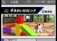 SSB4-Living Room Select Screen 002