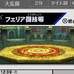SSB4-Arena Ferox Select Screen 002.png
