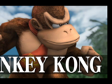 Donkey Kong (Super Smash Bros. Brawl)