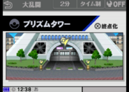 SSB4-Prism Tower Select Screen 002