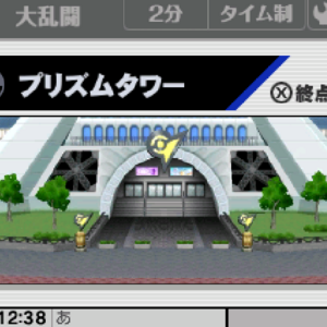 SSB4-Prism Tower Select Screen 002.png