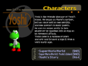 Yoshi ssb.png