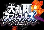 Logo JP - Super Smash Bros 3DS SM