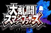 Logo JP - Super Smash Bros Wii U SM