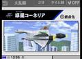 SSB4-Corneria Select Screen 002