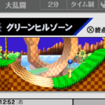 SSB4-Green Hill Zone Select Screen 002.png