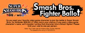 Smash bros fighter ballot banner.png