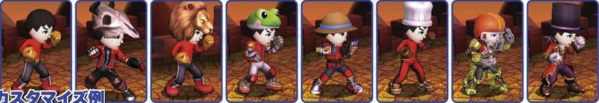 Mii Brawler (Super Smash Bros. for Nintendo 3DS and Wii U)