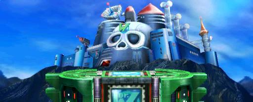 Wily Castle