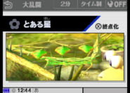 SSB4-Distant Planet Select Screen 002