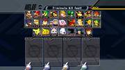 SSBM roster