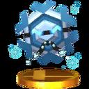 CryogonalTrophy3DS