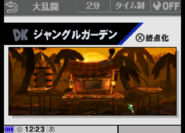SSB4-Jungle Japes Select Screen 002