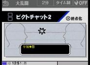 SSB4-PictoChat 2 Select Screen 002