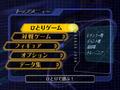Pantalla de modos (SSBM) Japónes