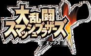 Logo japonés SSBB